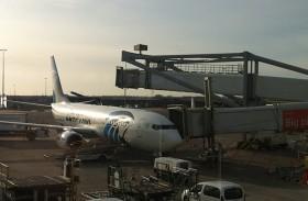 Leaving!