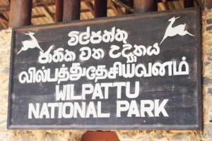 FlipFlopGlobetrotters.com - Sri Lanka - Wilpattu National Park - sign