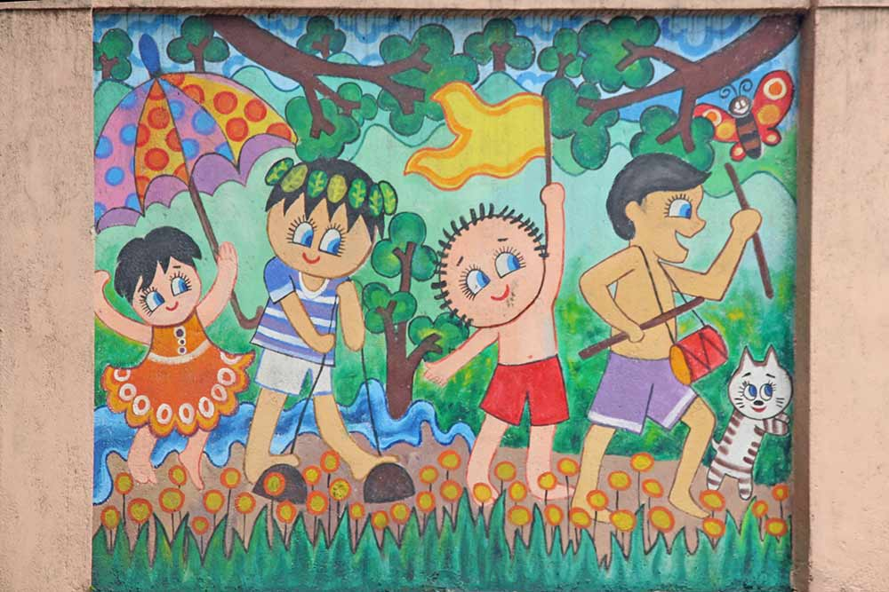 Here's a detail of the primary school wall.