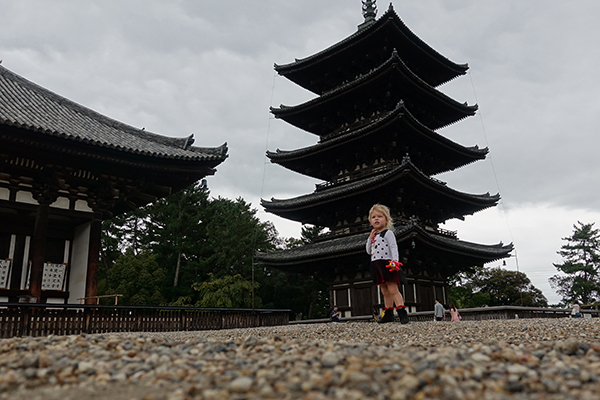 FlipFlopGlobetrotters - best family holiday destinations in Asia - Japan